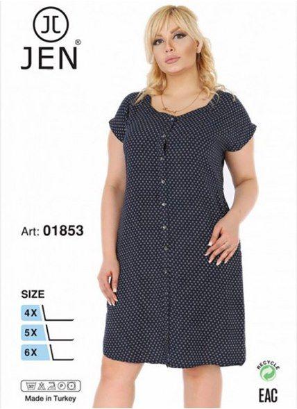 Туника (L+XL+XXL+3XL) JEN