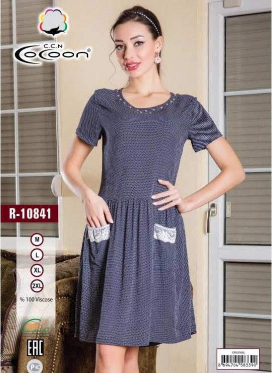 Ночная Сорочка (M+L+XL+2XL) COCOON