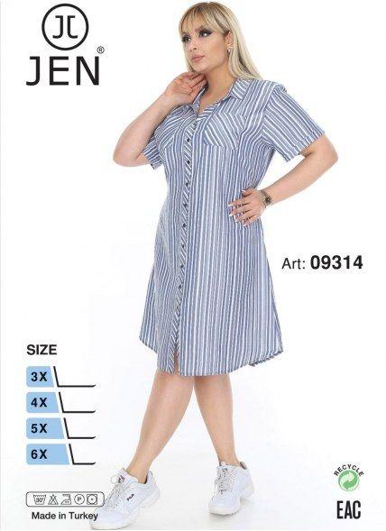 Женская Рубашка (3XL+4XL+5XL+6XL) JEN