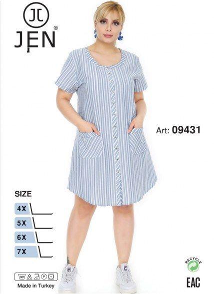 Женская Рубашка (4XL+5XL+6XL+7XL) JEN