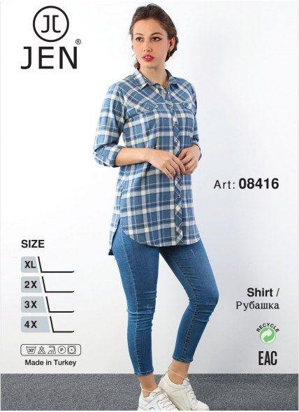 Женская Рубашка (XL+XXL+3XL+4XL) JEN