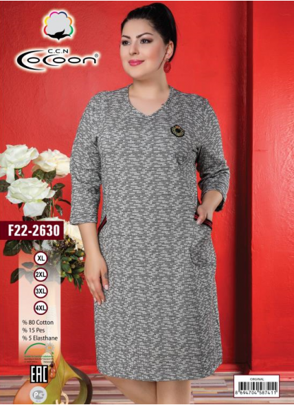 Платье (XL+2XL+3XL+4XL) COCOON
