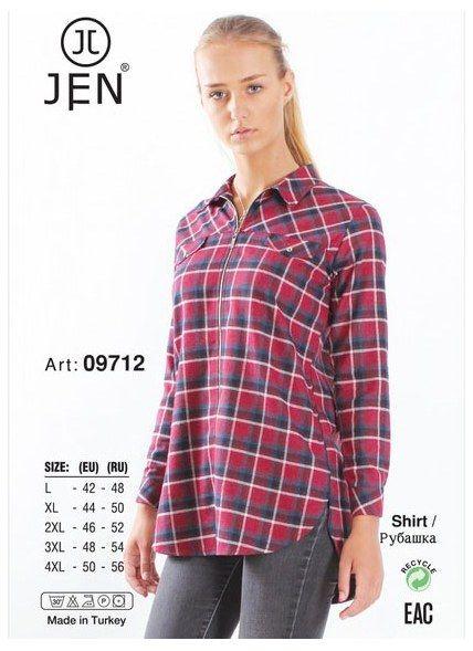Женская Рубашка (L+XL+2XL+3XL) JEN