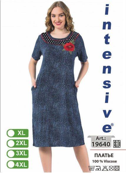 Платье (XL+2XL+3XL+4XL) intensive
