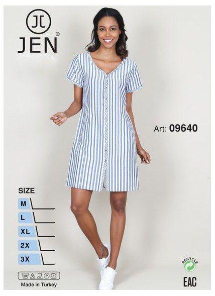Женская Рубашка Джинсовая (M+L+XL+2XL+3XL) JEN