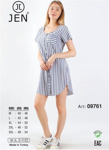 Женская Рубашка (M+L+XL+2X+3X) JEN