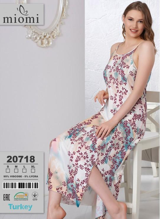 Платье (S+M+L+XL) MIOMI