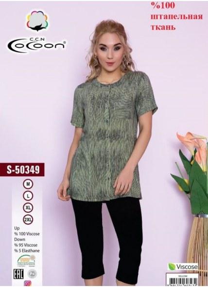 Комплект с Капри (M+L+XL+XXL) COCOON