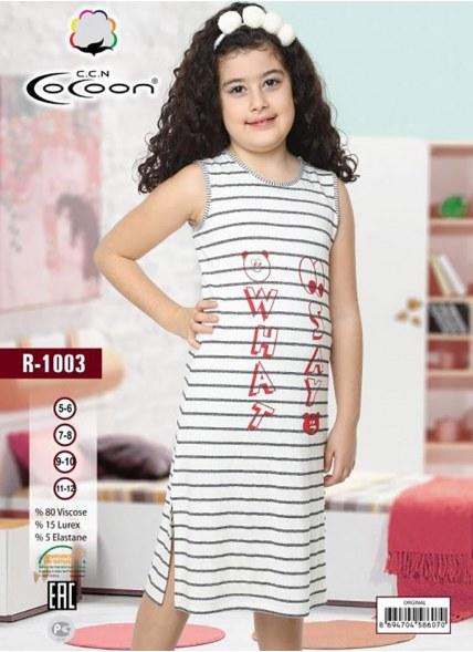 Детское Платье (5/6+7/8+9/10+11/12) Cocoon