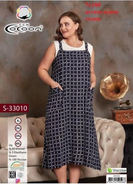 Платье Комплект 2-KA (XL+2XL+3XL+4XL) COCOON
