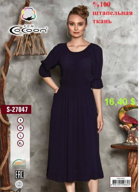 Платье (S+M+L+XL) COCOON