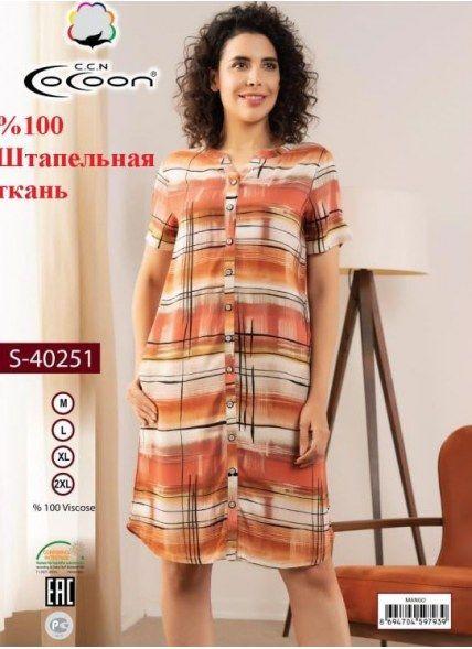 Халат Женский (M+L+XL+2XL) COCOON