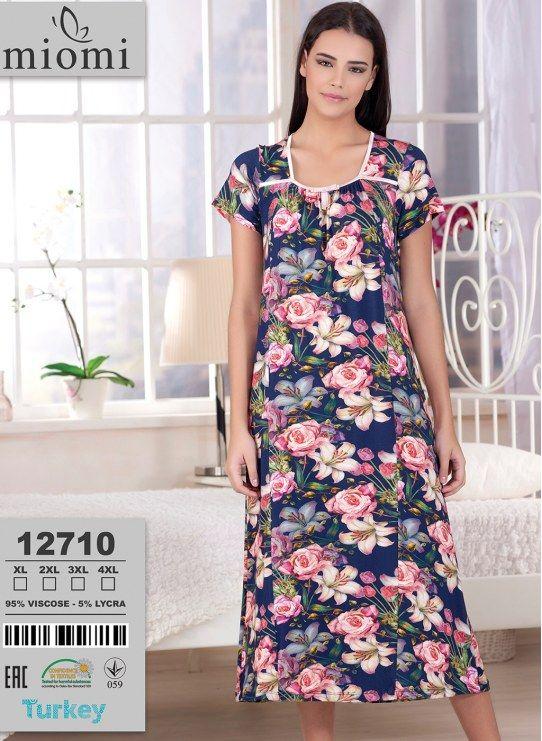 Платье (XL+2XL+3XL+4XL) MIOMI