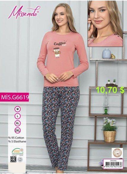 Комплект с Брюками (M+L+XL+XXL) Missendo
