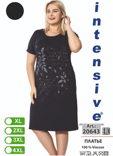 Платье VISCOSE (L+XL+2XL+3XL) intensive
