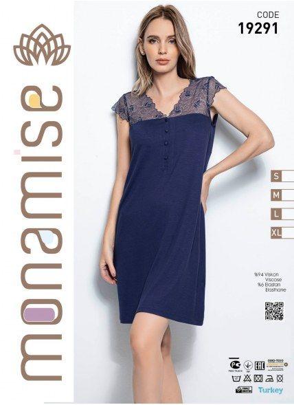 Ночная Сорочка (S+M+L+XL) MONAMISE