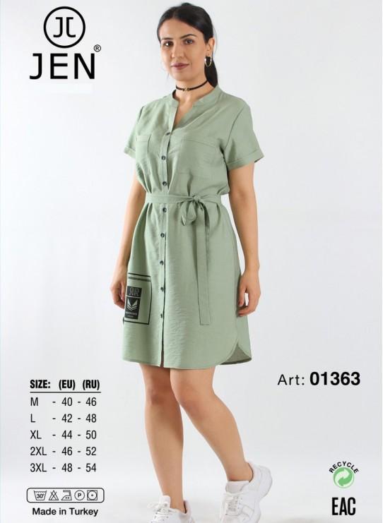 Женская Рубашка (M+L+XL+2XL+3XL) JEN