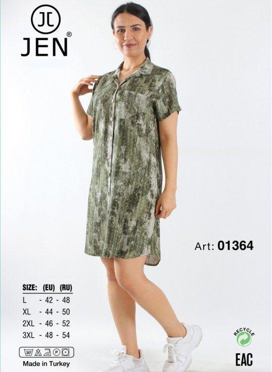 Женская Рубашка (L+XL+XXL+3XL) JEN
