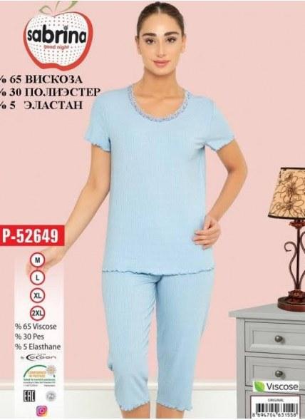 Женский Комплект с Капри (M+L+XL+2XL) SABRINA