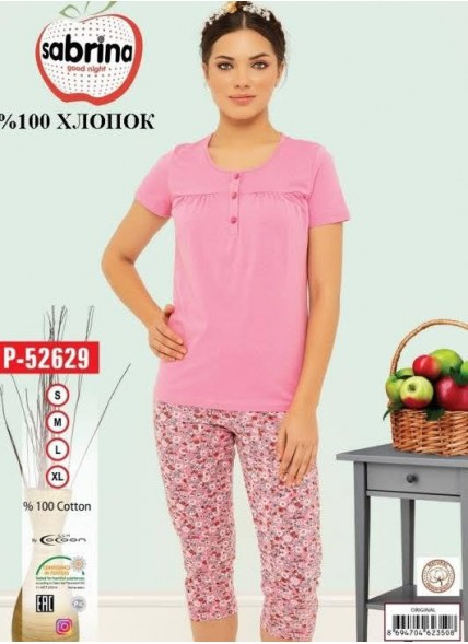 Комплект с Капри (S+M+L+XL) Sabrina