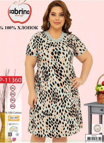 Платье (XL+XXL+3XL+4XL) Sabrina