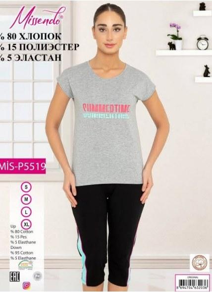 Женский Комплект с Капри (S+M+L+XL) Missendo