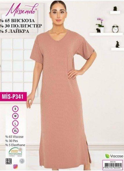 Ночная Сорочка - Рубашка (S+M+L+XL) MISSENDO