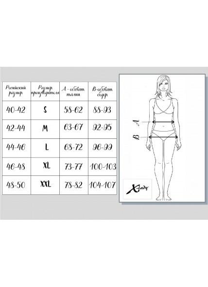 Женские бесшовные трусы-Short (S,M,L) X-Lady