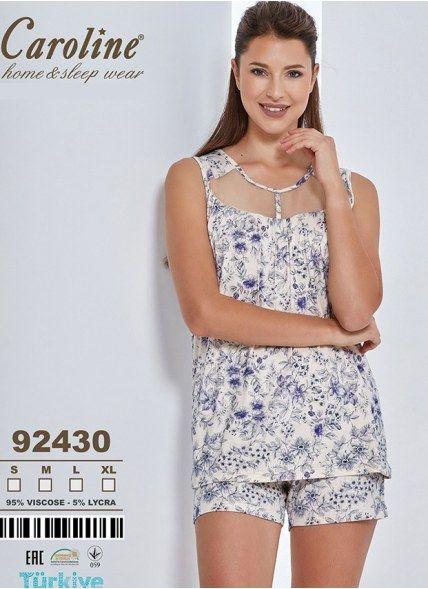 Женский Комплект с Шортами (S+M+L+XL) Caroline