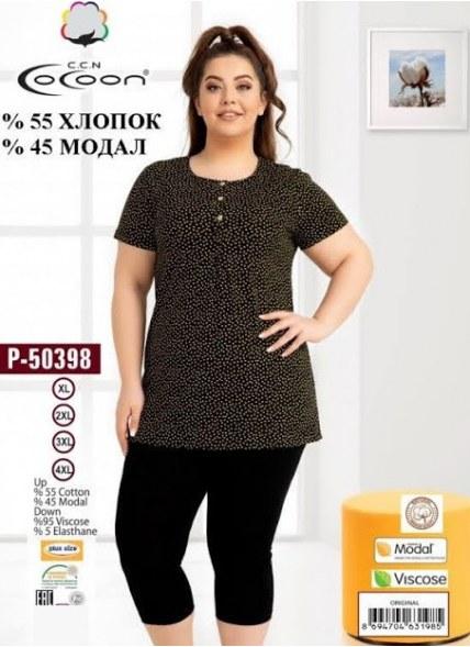 Комплект с Капри Женский (1XL+2XL+3XL+4XL) COCOON