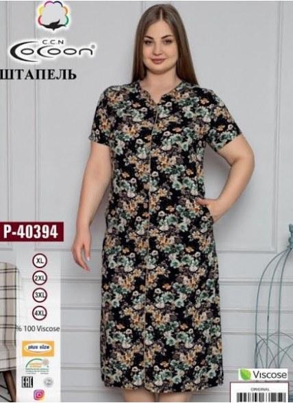 Халат Женский (XL+2XL+3XL+4XL) COCOON