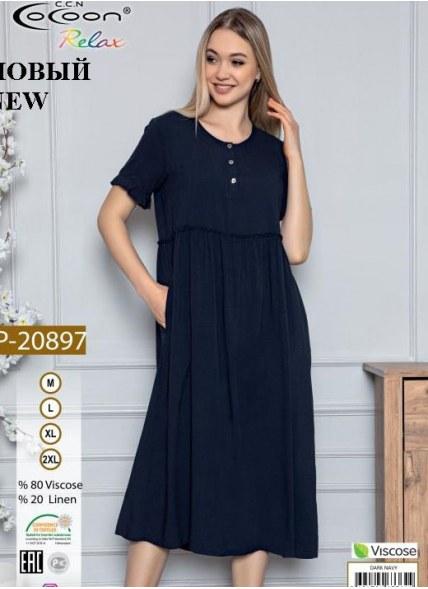 Платье (M+L+XL+XXL) COCOON
