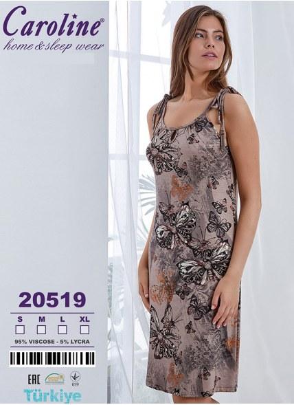 Ночная Сорочка (S+M+L+XL) Caroline