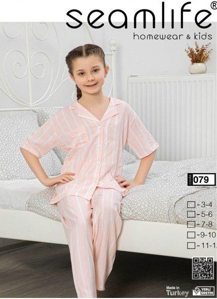 Детский Комплект с Брюками (3/4+5/6+7/8+9/10+11/12) SEAMLIFE