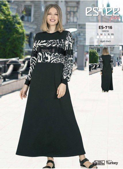 Платье (S+M+L+XL+XXL) Estee