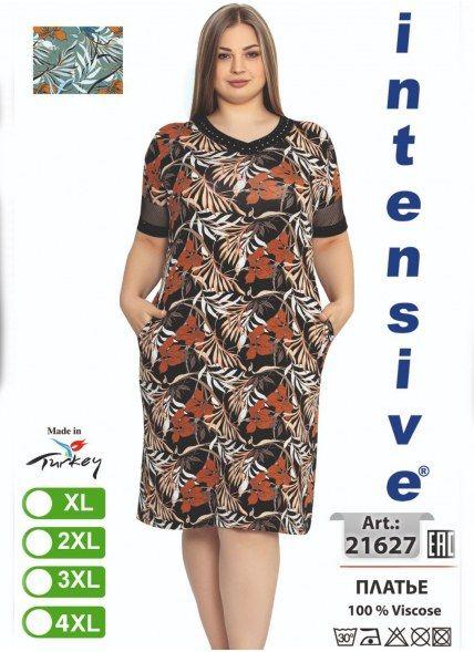 Платье VISCOSE (XL+2XL+3XL+4XL) intensive