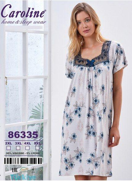 Ночная Сорочка (2XL+3XL+4XL+5XL) Caroline