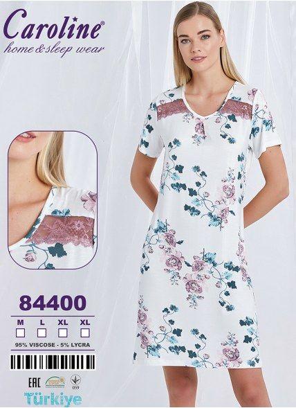 Ночная Сорочка (M+L+XL+XL) Caroline