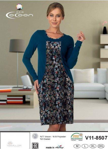 Платье (M+L+XL+XXLL) COCOON